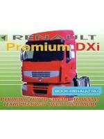 Инструкция по эксплуатации, техническое обслуживание Renault Premium DXi