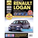 Руководство по ремонту Renault Logan. Модели с 2005 года выпуска (+рестайлинг 2009г.), оборудованные бензиновыми двигателями.