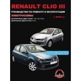 Руководство по ремонту Renault Clio 3. Модели с 2005 года, оборудованные бензиновыми и дизельными двигателями