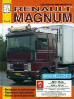 Инструкция по эксплуатации, техническое обслуживание Renault Magnum