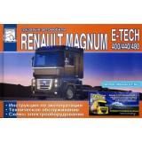 Инструкция по эксплуатации, техническое обслуживание Renault Magnum E-Tech. Модели, оборудованные дизельными двигателями