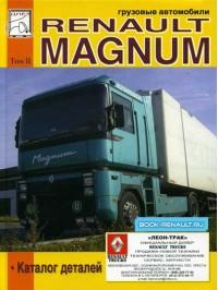 Каталог запасных частей Renault Magnum