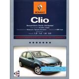 Руководство по ремонту Renault Clio 2 / Clio 3. Модели с 1998 года выпуска, оборудованные бензиновыми и дизельными двигателями