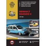Руководство по ремонту Renault Kangoo 2. Модели с 2007 года, оборудованные бензиновыми и дизельными двигателями