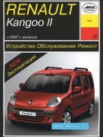 Руководство по ремонту Renault Kangoo 2