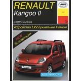 Руководство по ремонту Renault Kangoo 2. Модели с 2007 года выпуска, оборудованные бензиновыми двигателями.