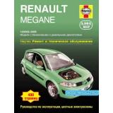 Руководство по ремонту Renault Megane. Модели с 2002 по 2005 год выпуска, оборудованные бензиновыми и дизельными двигателями