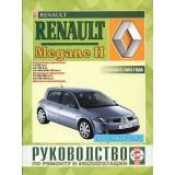 Руководство по ремонту Renault Megane. Модели с 2002 года, оборудованные бензиновыми и дизельными двигателями