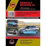 Руководство по ремонту Renault Megane. Модели с 2008 года (+рестайлинг 2012г.), оборудованные бензиновыми и дизельными двигателями