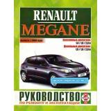 Руководство по ремонту Renault Megane. Модели с 2009 года выпуска, оборудованные бензиновыми и дизельными двигателями