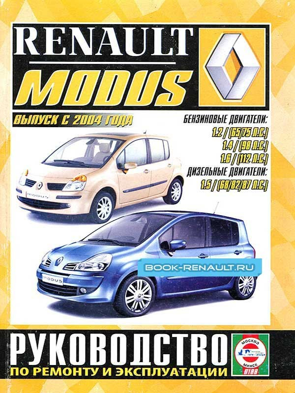 Renault Scenic Service Repair Manual - Auto-Factsorg