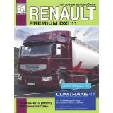 Руководство по ремонту Renault Premium DXi11. Модели, оборудованные дизельными двигателями