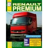 Руководство по ремонту Renault Premium. Каталог деталей. Модели, оборудованные дизельными двигателями (Том 1)