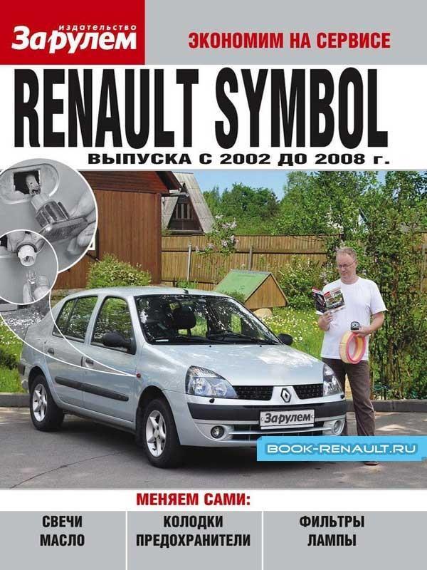 книги про автомобили скачать бесплатно