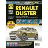 Руководство по ремонту Renault Duster в фотографиях. Модели с 2011 года (рестайлинг с 2015), оборудованные бензиновыми двигателями