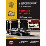 Руководство по ремонту Renault Fluence. Модели с 2009 года выпуска (+обновление 2012 г.), оборудованные бензиновыми и дизельными двигателями.