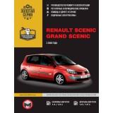 Руководство по ремонту Renault Scenic / Grand Scenic в фотографиях. Модели с 2003 года, оборудованные бензиновыми и дизельными двигателями