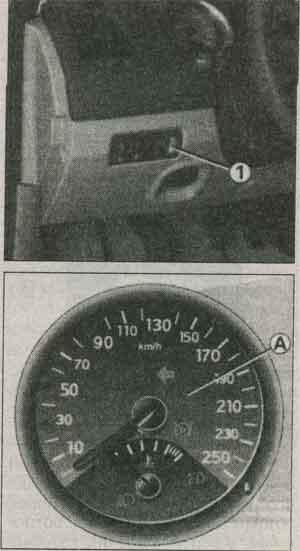антипробуксовочная система Renault Megane