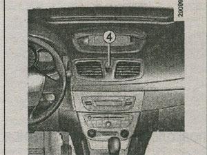 кнопка открытия багажного отделения Renault Fluence
