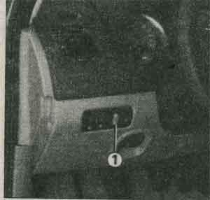 клавиши поддержания скорости Renault Megane