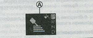 Матричное табло Renault Vel Satis