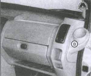 пепельница и прикуриватель Renault Trafic, пепельница и прикуриватель Opel Vivaro