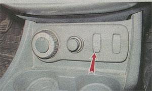 система экстренного торможения Renault Duster