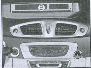 уровень топлива Renault Scenic, уровень топлива Renault Grand Scenic