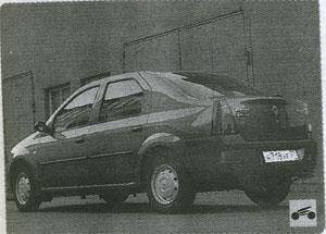 утечка масла Renault Logan