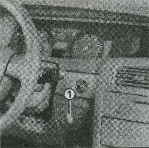 Выключатель Renault Vel Satis