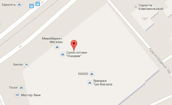 пункт выдачи Комсомольская